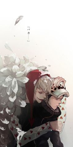 Corazon n law