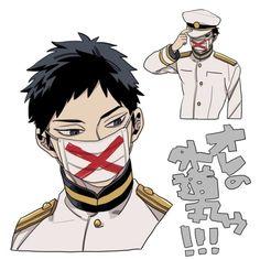 Anime Guys, Illustration, Fandoms, Fantasy, Character, Anime Boys, Illustrations, Fantasy Books, Fantasia