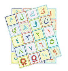 Lot de 80 stickers alphabet arabe, chiffres et bons points