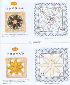 钩织 图解 ❤️ 花片样式 Motifs Granny Square, Granny Square Crochet Pattern, Crochet Diagram, Crochet Squares, Crochet Chart, Crochet Granny, Crochet Stitches, Granny Squares, Japanese Crochet Patterns