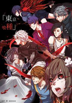 FanArt of the Day: Ward Ghouls (Tokyo Ghoul) Artist: Ahoguu Manga Anime, Anime Art, Personajes Tokyo Ghoul, My Little Pony, Ken Kaneki Tokyo Ghoul, Tokyo Ghoul Manga, Tsukiyama, Image Manga, Japanese Poster