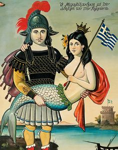 Bost, Alexander the Great and his Mermaid sister (deliberately mispelt)- the White Tower of Thessaloniki in the back with obvious national aspirations Siren Mermaid, Mermaid Fairy, Sirens, Alexandre Le Grand, Mermaid Illustration, Mermaids And Mermen, Vintage Mermaid, Alexander The Great, Merman