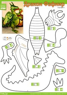 Dragon softie Template - use to make a paper jointed puppet