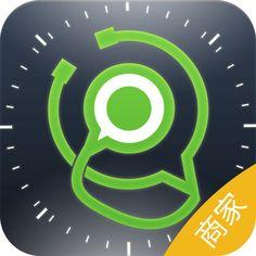#NEW #iOS #APP 穷聊商家版 - 广州穷聊信息科技有限公司