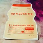 @apieu_cosmetics real big yoghurt one-bottle sheet mask~ like most a'pieu mask this one doesn't really fit my face, it is a little to close to my eyes and the mask doesn't cover my face. The mask smell exactly like my favorite strawberry yoghurt so that's a pluss😍 It has some essence and is pretty thin. I have some active acne(thanks to my new AHA) and when I first had the mask on, the acne on my face felt a little irritated. But the irritation went away pretty fast🤷🏻♀️ so not sure if it… Real Big, Sheet Mask, Strawberry, Felt, Cosmetics, Eyes, Bottle, Cover, Pretty