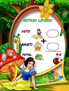 Bob 1, Diy And Crafts, Kindergarten, Parenting, Clip Art, Education, Disney Princess, Floral, Kids