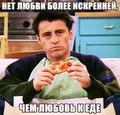 Пицца рядом блин хабаровск