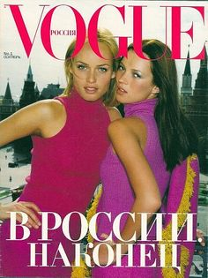 Amber Valleta & Kate Moss  -  Vogue Russia Sept 1998 by Testino  -  First Issue