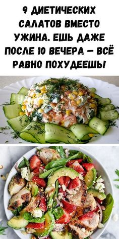 Cooking Recipes, Healthy Recipes, Cobb Salad, Great Recipes, Zucchini, Food And Drink, Yummy Food, Meals, Vegetables