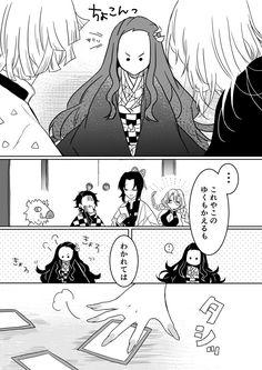 えもしろ (@emo_shi6) さんの漫画 | 19作目 | ツイコミ(仮)