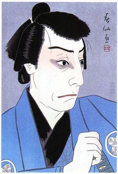 "Ichikawa Ebiso as Hayano Kanpei in ""Chushingura""  by Natori Shunsen, 1954  (published by Watanabe Shozaburo)"