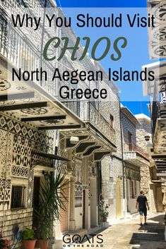 The best things to do in Chios Greek island hopping Where to stay What to eat Best beaches in Greece Perfect honeymoon destination Greece holiday route North Aegean islands Source by notanotherlemon Greek Islands Vacation, Greece Vacation, Greece Travel, Positano, Beach Honeymoon Destinations, Travel Destinations, Vacation Resorts, Vacation Spots, Vacations