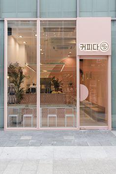 Showpieces For Home Decoration Code: 9668473770 Cafe Shop Design, Coffee Shop Interior Design, Restaurant Interior Design, Modern Restaurant, Shop Front Design, Korean Coffee Shop, Café Exterior, Korean Cafe, Coffee Shop Aesthetic