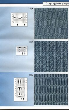 """Photo from the album """"Burda special The most beautiful samples … – Hair World Knitting Charts, Knitting Patterns Free, Knit Patterns, Free Knitting, Stitch Patterns, Free Pattern, Crochet Easter, Crochet For Kids, Knit Purl Stitches"""