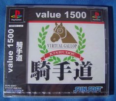 PS1 Japanese : Virtual Gallop Kishudou Kishu Michi SLPS 02947 http://www.japanstuff.biz/ CLICK THE FOLLOWING LINK TO BUY IT ( IF STILL AVAILABLE ) http://www.delcampe.net/page/item/id,0377986006,language,E.html