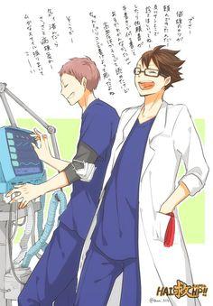 AND GAY) from the story haikyuu . Kagehina, Daisuga, Oikawa Tooru, Iwaoi, Kuroken, Haikyuu Funny, Haikyuu Manga, Haikyuu Fanart, Akagami No Shirayukihime