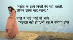 Hindi Pictures, Images, Photos - Page 2 Hug Quotes, Motivational Picture Quotes, Desi Quotes, Hindi Quotes On Life, Inspirational Quotes, I Miss You Quotes For Him, Cute Love Quotes, Meaningful Friendship Quotes, Dear Zindagi Quotes
