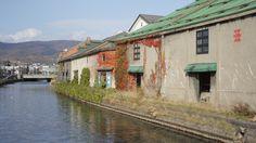 Otaru,Hokkaido,Japan.  The banks of the canal