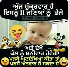 Punjabi Funny Quotes Funny Qoutes Silly Jokes Jokes Pics Laughing Colors