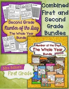 NEW Number of the Day Bundle:  NOW get first and second grade units in one BIG bundle!