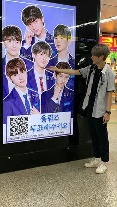 #C9 #금동현 #동현 #금동 #donghyeon #KeumDongHyun #프로듀스X101 #ProduceX101