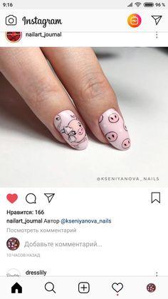 nail nail 2019 tendencia New nails 2019 cny Ideas Pig Nail Art, Pig Nails, New Year's Nails, Trendy Nails, Cute Nails, Milky Nails, Valentine Nail Art, Diy Nail Designs, Nail Manicure