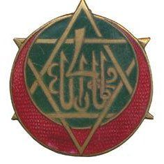 The Seal of Solomon Seal Of Solomon, King Solomon, Prophets And Kings, Symbols Of Islam, Word Order, Turkish Army, Islamic Studies, South Vietnam, French Army