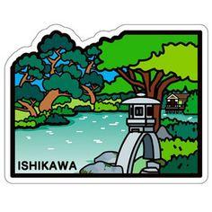 石川県 | POSTA COLLECT