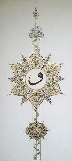 Seda Ünal Pekmez Motif Oriental, Glue Art, Illumination Art, Islamic Art Pattern, Turkish Art, Writing Art, Arabic Art, Islamic Art Calligraphy, Letter Art