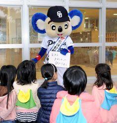 「朝のあいさつ運動」を終え、隣接する幼稚園の園児に「ドアラよかったって親に言おう」・・・=沖縄県北谷町の北玉小学校(撮影・森本幸一) Mickey Mouse, Disney Characters, Fictional Characters, Baseball, Fantasy Characters, Baby Mouse