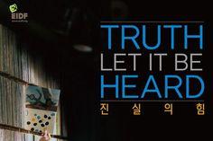 '2013 EBS 국제다큐영화제' 개막작 블랙아웃과 영화제 정보