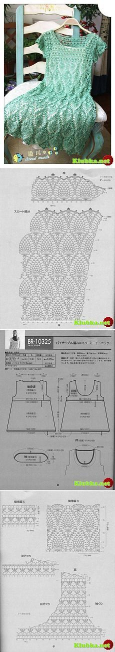 платье крючком из ананасов [] #<br/> # #Stylish #Dresses,<br/> # #Crochet #Borders,<br/> # #Crochet #Tops,<br/> # #Crochet #Patterns,<br/> # #Pineapple #Crochet,<br/> # #Crochet #Dresses,<br/> # #Empire,<br/> # #Neckline,<br/> # #Dresses<br/>