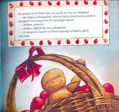 Οι Μικροί Επιστήμονες στο Νηπιαγωγείο...: Πασχαλινές διακοπές και μια ιστορία για την κάθε μέρα που περνά Diy Easter Cards, Greek Easter, Easter Story, Books To Read, Reading Books, Baseball Cards, Education, Blog, The Reader