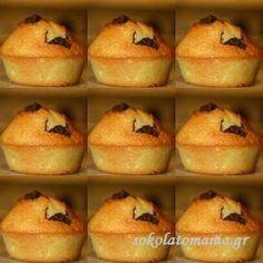 Πανεύκολα vanilla muffins ! | Muffins, Vanilla, Cooking Recipes, Cupcakes, Breakfast, Gymnastics, Food, Kitchens, Morning Coffee