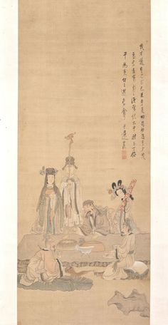 Immortals Celebrating a Birthday - Chen Hongshou