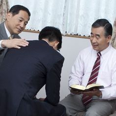 Do You Shun Former Members of Your Religion?  Those who were baptized as Jehovah's Witnesses but no longer preach to others, perhaps even drifting away from association with fellow believers, are not shunned. In fact, we reach out to them and try to rekindle their spiritual interest.