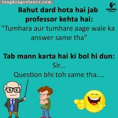 20 Ideas funny quotes lol so true laughing Funny Jokes In Hindi, Very Funny Jokes, Funny Qoutes, Crazy Funny Memes, Jokes Quotes, Funny Relatable Memes, Funny Facts, Hilarious, True Quotes