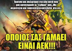 Goku, Comic Books, Comics, Cover, Athens, Comic Book, Comic Book, Blanket, Comic