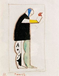 Nakonxipan: Kazimir Malevich (Russian, February 23, 1879 – May 15, 1935)