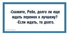 Чтоб я так жил, или 15 одесских анекдотов, которые не совсем и анекдоты