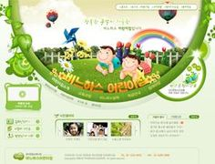 Korea Cute Baby Early Childhood Education Base Webpage Download PSD Template, Children | Baby | | Kindergarten Education | Early |