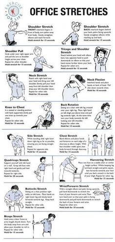 Therapeutic stretching for the work place