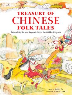 Treasury of Chinese Folk Tales is a wonderful collection of seven classic Chinese stories that make for great reading adventures. From the stories of Pan Gu and Nu Wo, creators of the world, to Bai Su-Tzin, a snake who took on human form and found true love, this mesmerizing book includes myths of creation, mortality and love.