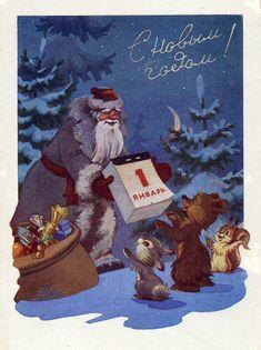 От них веет моим детством. СССР, Новый год, открытки.