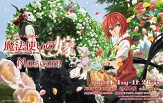TV anime The Ancient Magus' Bride (Mahou Tsukai no Yome), based on the manga of the same name by Yamazaki Kore, will display its history at the The Ancient Magus' Bride Museum at HMV Sakae's own hmv museum in Aichi Prefecture from 4-26 November.
