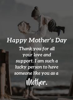 Happy Mother's Day! Thank you for all your love and support. I am such a lucky person to have someone like you as a Mother. #Mothersdayquotes #2021Mothersdayquotes #Inspirationalmothersquotes #Caringmotherquotes #Bestmomquotes #Bestmomintheworld #Mothersdaysayings #Mothersday2021quote #Cutemothersdayquotes #Mothersdaypoems #Mothersdayquotesfromson #Motherslovequotes #Happymothersdayquotes #Motherhoodquotes #Mothersdayquotesfromdaughter #therandomvibez #Mothersdaycaptions #Mothersdaygreetings