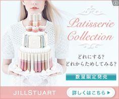 [JILL STUART] Patisserie Collection