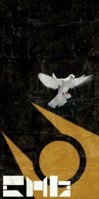 Combine Dove poster, Half-life 2,     http://half-life.wikia.com/wiki/Combine_imagery