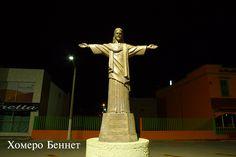Cristo Redentor en la plaza de las culturas en coatzacoalcos Ver