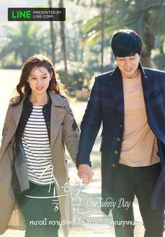 5 Reasons you must watch So Ji Sub's One Sunny Day tonight